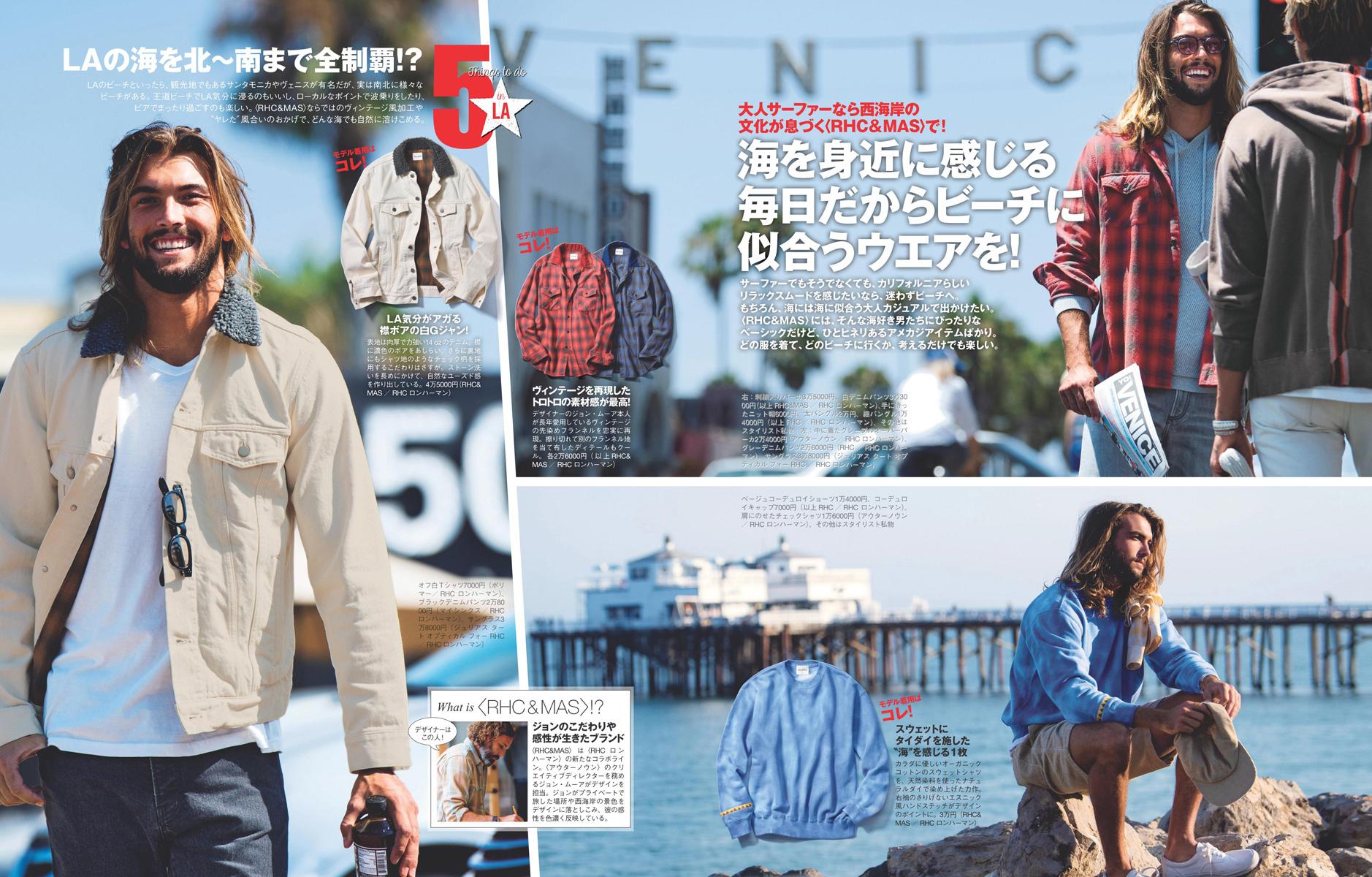 9aa977e8fc0 特集 カリフォルニアLAカジュアルを着て、LAを歩く。 | Fashion | Safari ...