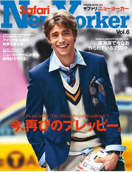 Safari サファリ ニューヨーカー Vol.6