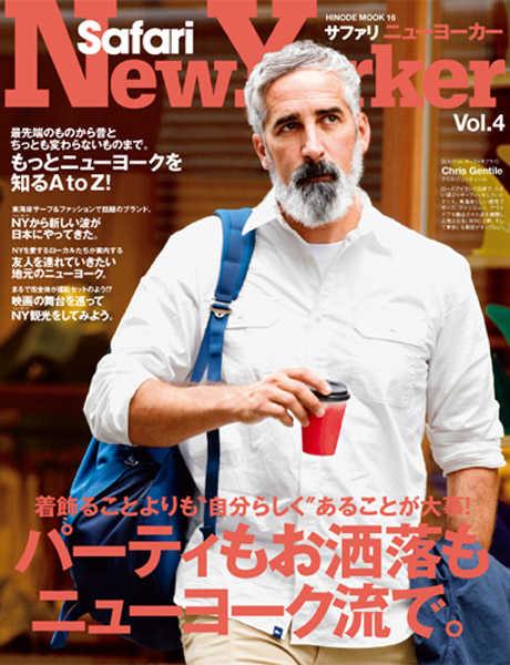 サファリ ニューヨーカー Vol.4