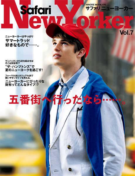 Safari サファリ ニューヨーカー Vol.7
