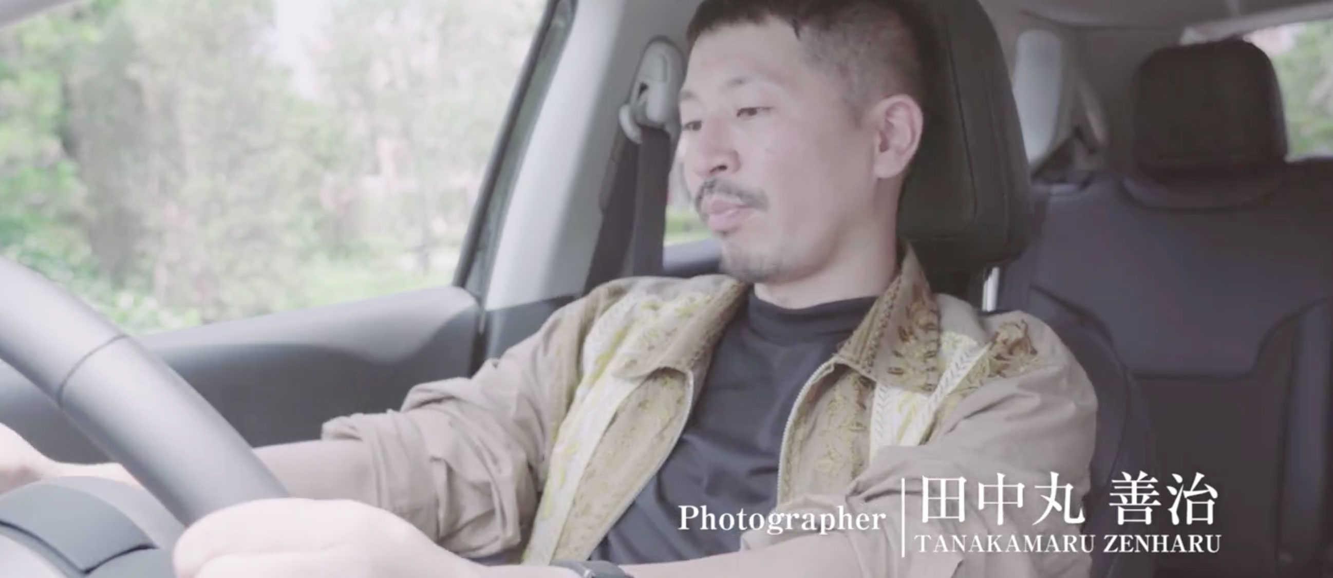 """『Safari』『Urban Safari』×〈ジープ〉写真家・田中丸善治さんが試乗した""""コンパス""""と""""グランドチェロキー""""の特別動画を公開!"""