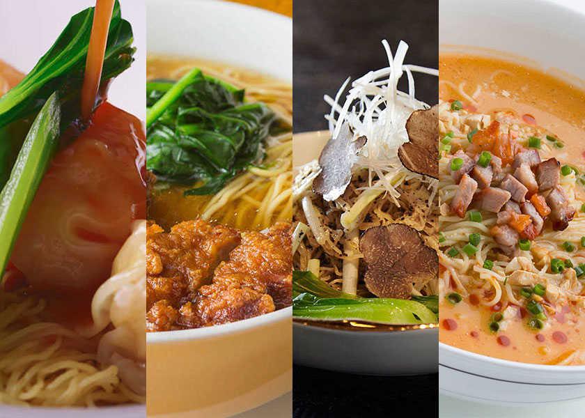 【まとめ】ホテル通が推薦!今食べるべき極上麺4選!