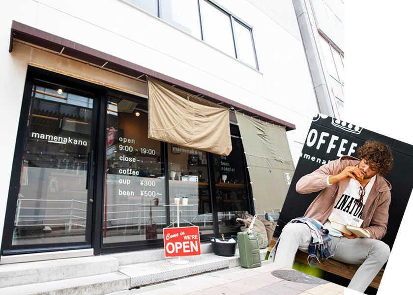 人気ロースター〈豆 NAKANO〉の素材なら自宅で煎れるコーヒーも格別な味!