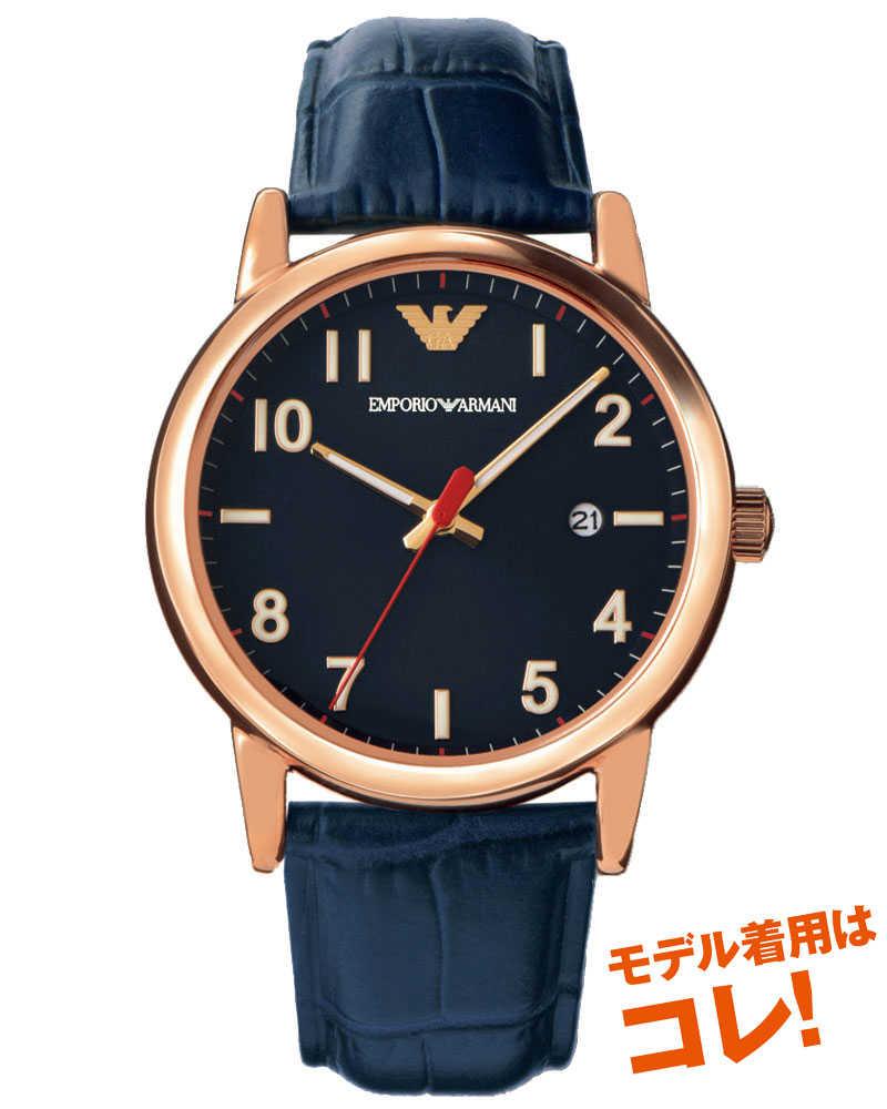100% authentic b0db2 6440d エンポリオ アルマーニ〉の新作時計で週末をアクティブに!夏の ...