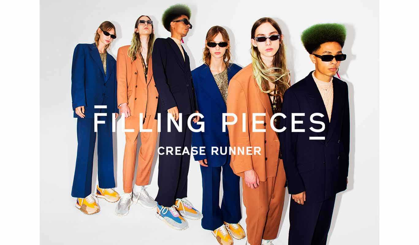 FILLING PIECES (フィリング・ピース)