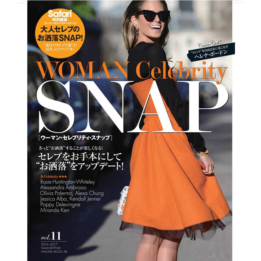 ウーマン・セレブリティ・スナップ Vol.11