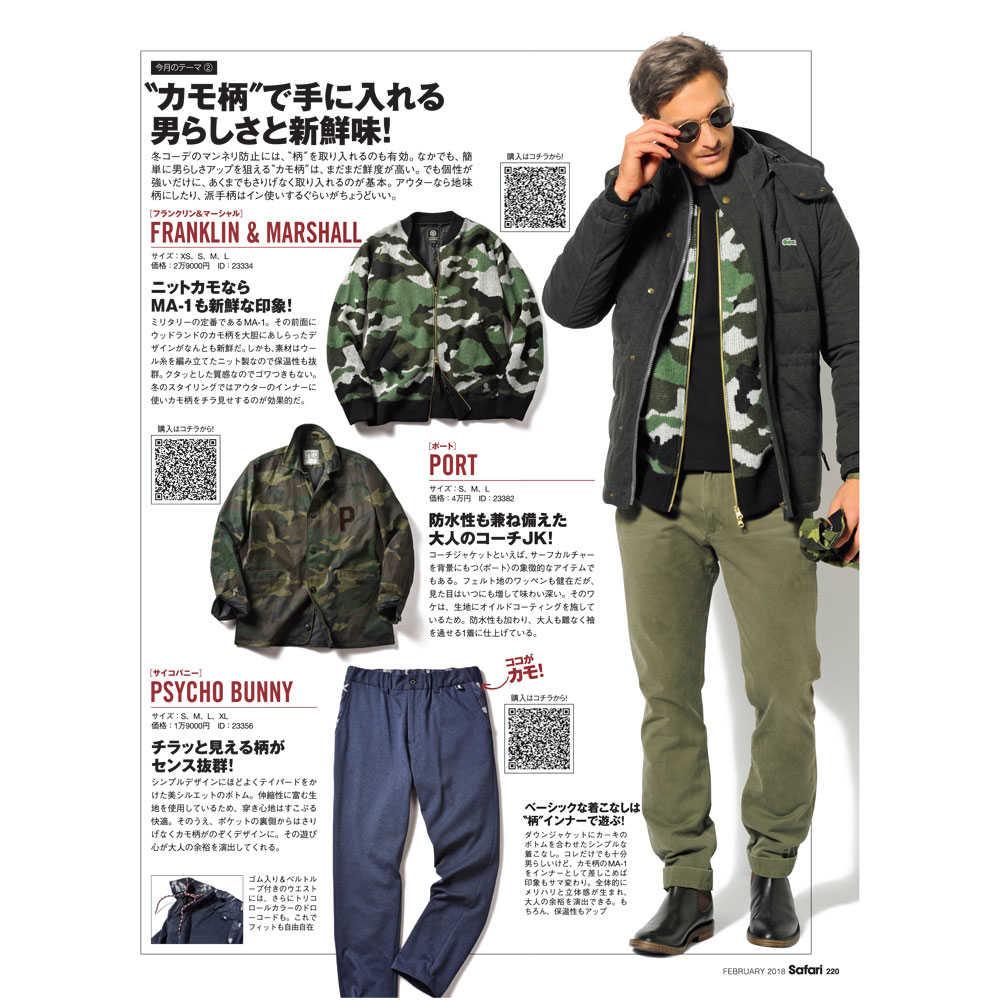 """【先行販売商品】""""インディオ07""""サングラス"""