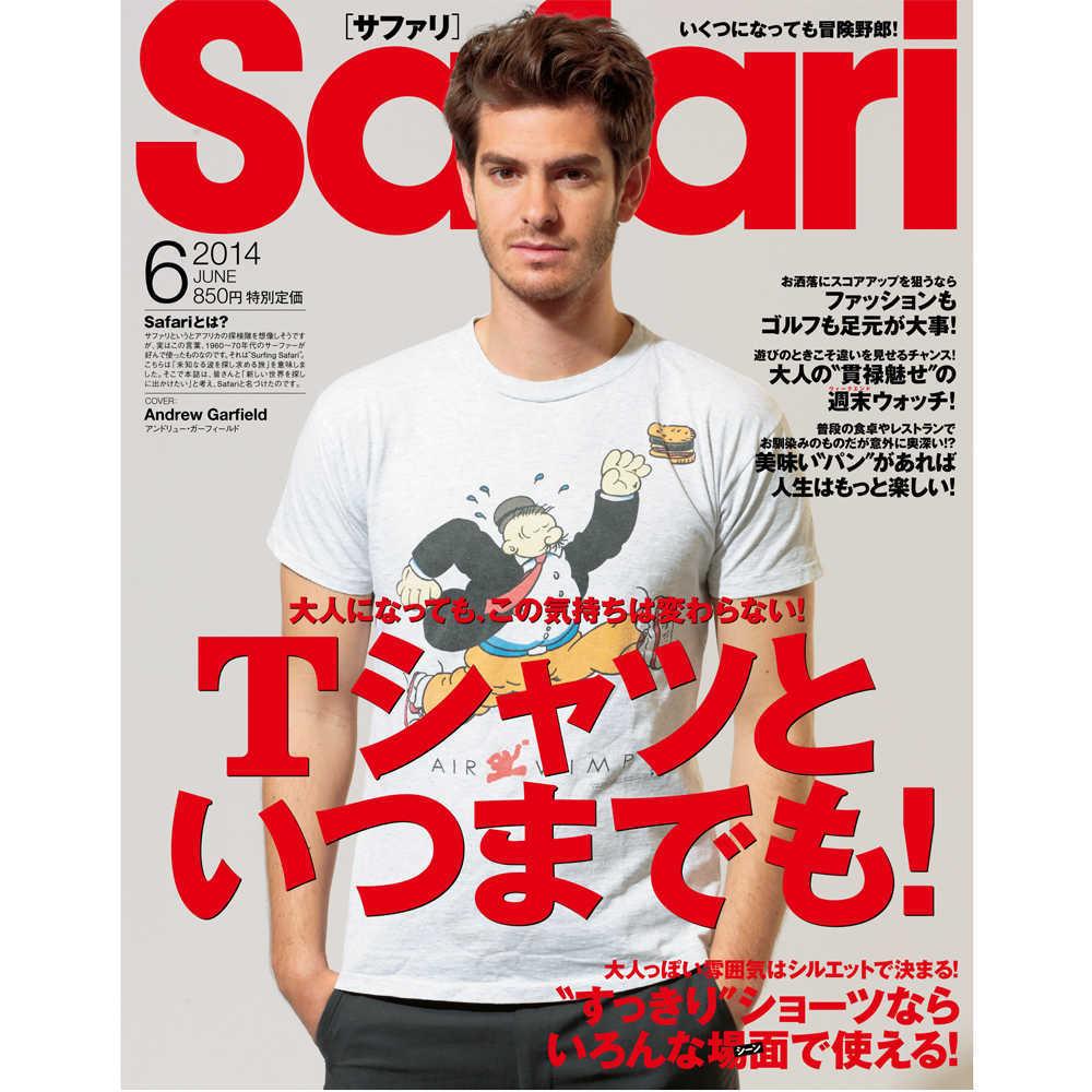 Safari 6月号2014年