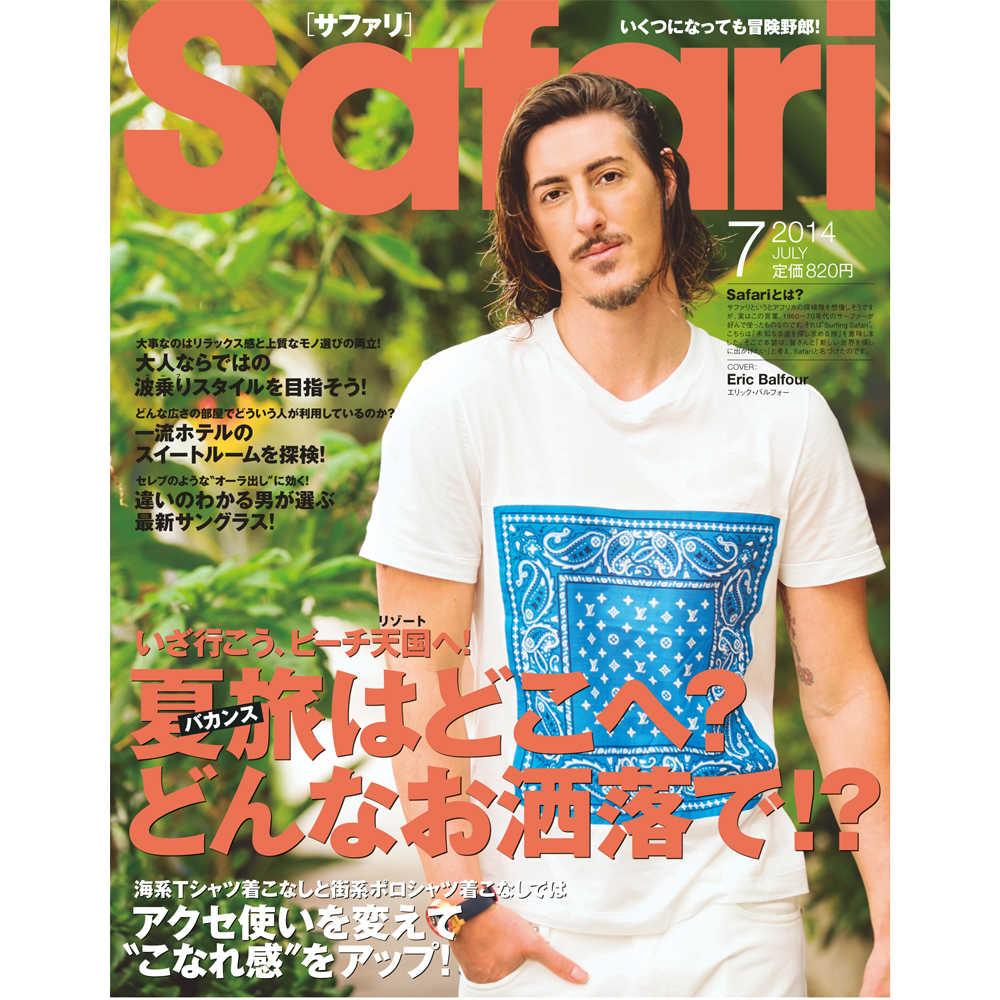 Safari 7月号2014年